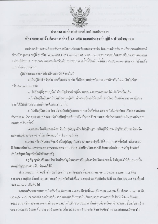 Folder(2013-9-5)0001.jpg