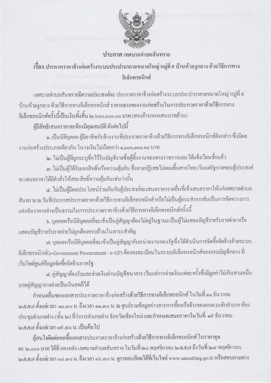 Folder(2014-11-20)0001.jpg