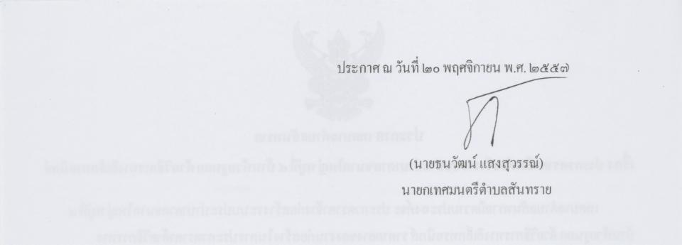 Folder(2014-11-20)0003.jpg