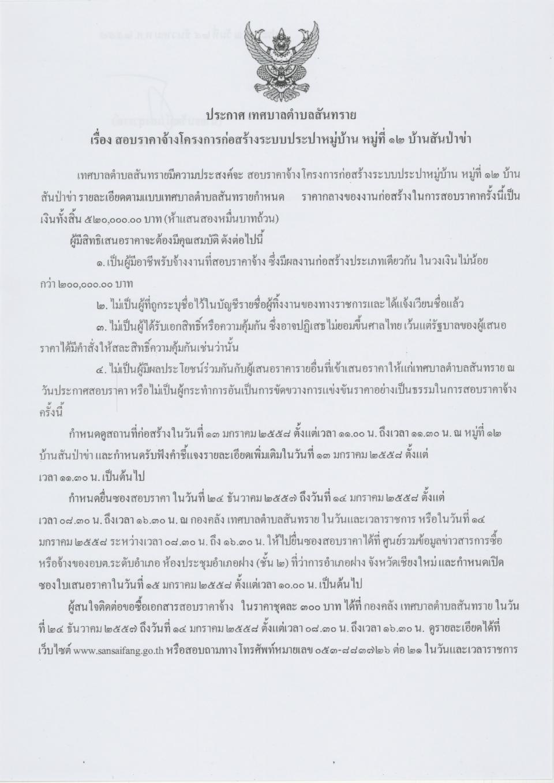 Folder(2014-12-24)0004.jpg