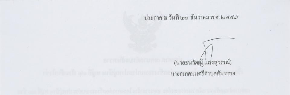 Folder(2014-12-24)0007.jpg
