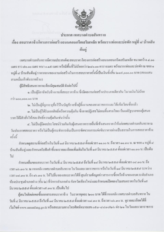 Folder(2014-3-4)0002.jpg