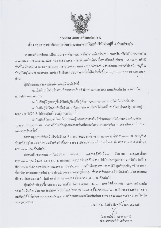 Folder(2014-8-7)0001.jpg
