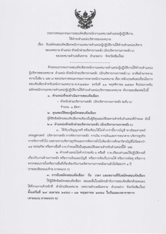 Folder(2015-4-9)0007.JPEG