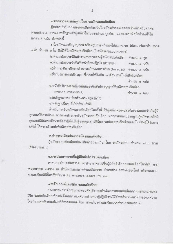 Folder(2015-4-9)0008.JPEG