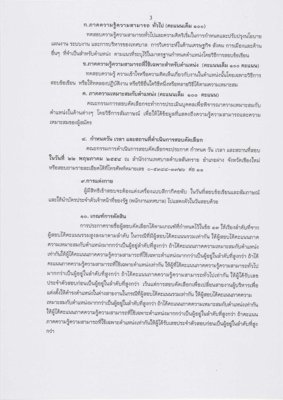 Folder(2015-4-9)0009.JPEG