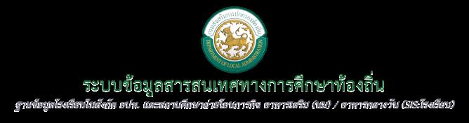 logo_dol.png