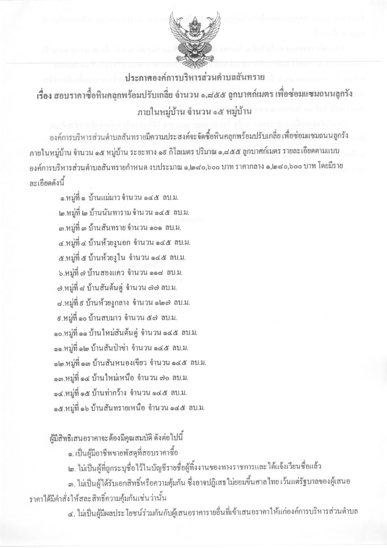 prakat5.jpg