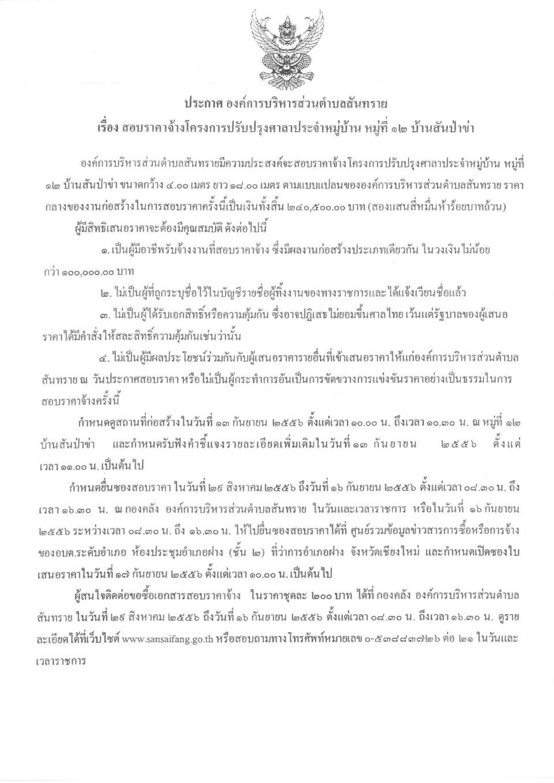 prakat7.jpg