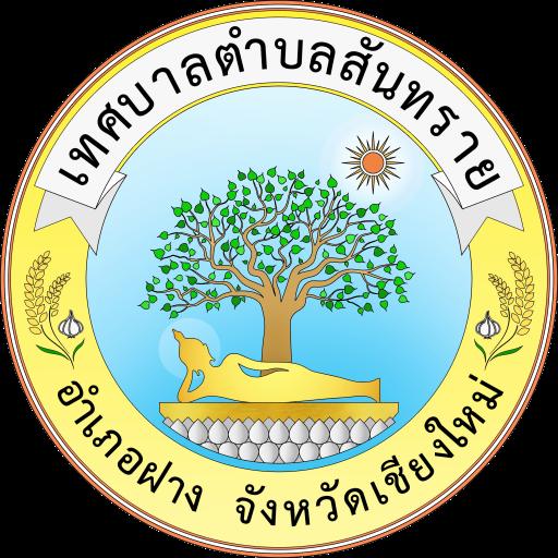 sansai-logo.png